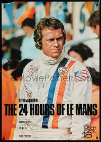 6y781 LE MANS Japanese 23x33 1971 cool image of race car driver Steve McQueen, different!