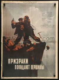 6y372 GHOSTS LEAVE THE PEAKS Russian 19x26 1955 Karamyan & Kevorkov's Urvakannere Heranum en Lernerits!