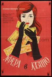 6y425 SPIELBANK-AFFARE Russian 21x31 1963 Lukyanov artwork of pretty gambler w/money!