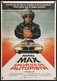 6y158 MAD MAX Spanish 1980 George Miller post-apocalyptic classic, different art of Mel Gibson!