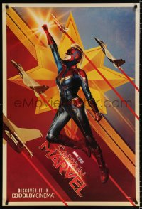 6z580 CAPTAIN MARVEL DS int'l 1sh 2019 Brie Larson in title role, discover it in Dolby Cinema, rare!