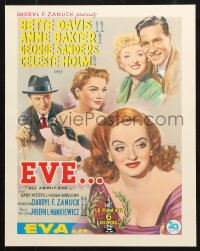 6z043 ALL ABOUT EVE 16x20 REPRO poster 1990s Anne Baxter & George Sanders, Bette Davis!