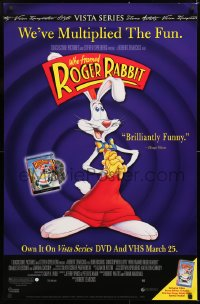 6z033 WHO FRAMED ROGER RABBIT 26x40 video poster R2003 Robert Zemeckis, we multiplied the fun!