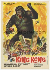 7a590 KING KONG Spanish herald R1965 different art of giant ape holding Fay Wray & destroying city!