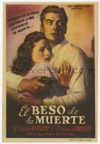 7a591 KISS OF DEATH Spanish herald 1949 close up of Victor Mature holding scared Coleen Gray!