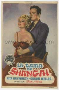 7a594 LADY FROM SHANGHAI Spanish herald 1948 sexy blonde Rita Hayworth & Orson Welles!