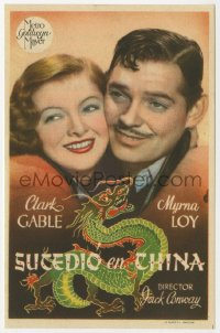 7a701 TOO HOT TO HANDLE Spanish herald 1939 Clark Gable & Myrna Loy, cool Chinese dragon art!