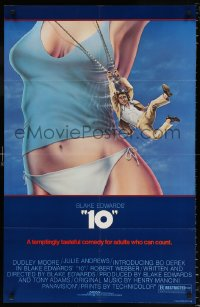 7b004 '10' 1sh 1979 Blake Edwards, Alvin art of Dudley Moore, sexy Bo Derek, no border design
