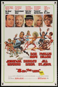 7b021 8 ON THE LAM 1sh 1967 Bob Hope, Phyllis Diller, Jill St. John, wacky Jack Davis art of cast!