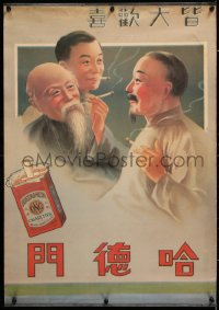 7d090 HATAMEN CIGARETTES 20x29 Chinese advertising poster 1930s three men smoking cigarettes!