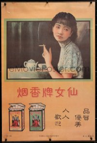 7d093 VICTORY CIGARETTES 20x30 Chinese advertising poster 1930s woman smoking a cigarette!