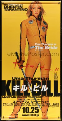 7d109 KILL BILL: VOL. 1 group of 3 Japanese vinyl banners 2003 Thurman, Kuriyama, Liu, ultra-rare!