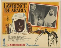 7g048 LAWRENCE OF ARABIA Mexican LC 1964 David Lean classic, Aleg Guinness, cool border art!
