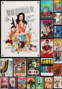 7m357 LOT OF 51 FORMERLY TRI-FOLDED HONG KONG POSTERS 1970s-1980s a variety of cool images!