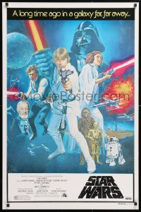 7y014 STAR WARS Aust 1sh 1977 George Lucas classic sci-fi epic, great art by Tom Chantrell!