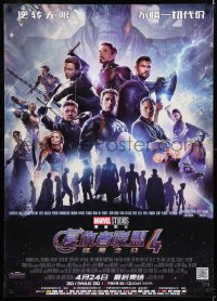 7y022 AVENGERS: ENDGAME advance Chinese 2019 Marvel, great montage with Hemsworth & cast!