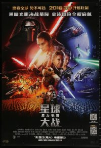 7y024 FORCE AWAKENS advance DS Chinese 2015 Star Wars: Episode VII, J.J. Abrams, cast montage!