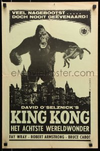 7y012 KING KONG Dutch R1960s the giant ape carrying Fay Wray on Empire State Building!
