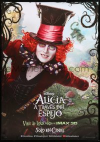 7y028 ALICE IN WONDERLAND teaser DS South American 2010 Tim Burton, Johnny Depp as Mad Hatter!