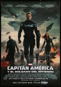 7y029 CAPTAIN AMERICA: THE WINTER SOLDIER advance DS South American 2014 Evans, Johansson, Redford, Jackson!