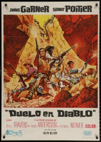 7y056 DUEL AT DIABLO Spanish 1967 cool Frank McCarthy art of Sidney Poitier & James Garner surrounded!