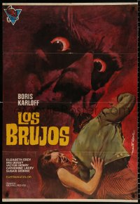 7y066 SORCERERS Spanish R1973 Boris Karloff turns them on & off to live, love, die or KILL!