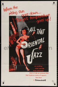 8f033 ALL THAT ORIENTAL JAZZ 1sh 1960s when the rising sun goes down, temperatures go up!