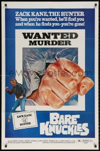 8f079 BARE KNUCKLES 1sh 1977 Don Edmonds, Robert Viharo, when he finds you you're gone!