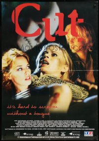8j045 CUT Aust 1sh 2000 different cast horror images, it's hard to scream without a tongue!