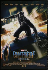 8j005 BLACK PANTHER advance DS Canadian 1sh 2018 Chadwick Boseman in the title role as T'Challa!