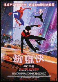 8j037 SPIDER-MAN INTO THE SPIDER-VERSE advance Chinese 2018 Nicolas Cage in title role, cast!