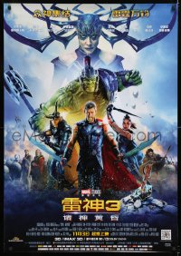 8j042 THOR RAGNAROK advance Chinese 2017 montage of Chris Hemsworth in the title role with top cast!