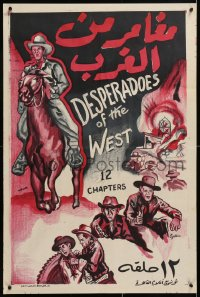 8j060 DESPERADOES OF THE WEST Egyptian poster 1960s action-packed cowboy western serial artwork!