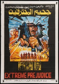 8j061 EXTREME PREJUDICE Egyptian poster 1986 cowboy Nick Nolte, Walter Hill directed, black style!