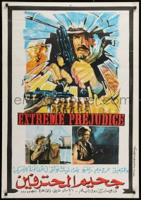 8j062 EXTREME PREJUDICE Egyptian poster 1986 cowboy Nick Nolte, Walter Hill directed, white style!