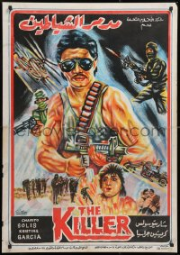 8j065 KILLER VS. NINJAS Egyptian poster 1989 Boots Plata directed, completely different action art!