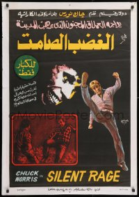 8j067 SILENT RAGE Egyptian poster 1982 science created him, now Chuck Norris must destroy him!