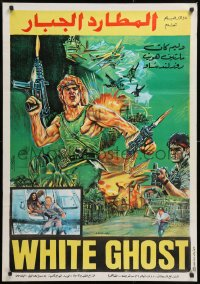 8j071 WHITE GHOST Egyptian poster 1987 William Katt with an M60 machine gun is not dead yet!