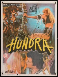 8j003 HUNDRA Indian 1985 different artwork of super sexy Laurene Landon shooting arrow!