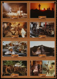 8r072 RAIDERS OF THE LOST ARK #1 German LC poster 1981 different images of Harrison Ford & Allen!