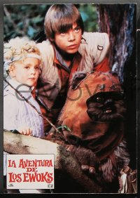 8r026 CARAVAN OF COURAGE 12 Spanish LCs 1985 An Ewok Adventure, Star Wars, different images!