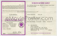 8s039 LOLA FALANA SAG membership card 1986 good for six months at the Screen Actors Guild!