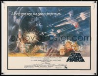 8x024 STAR WARS linen 1/2sh 1977 George Lucas, Tom Jung montage art of giant Darth Vader & others!