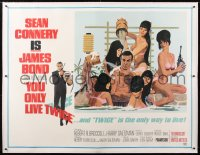 8x001 YOU ONLY LIVE TWICE linen subway poster 1967 art of Connery as Bond w/ sexy girls by McGinnis!