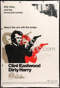 eMoviePoster com - Vintage Movie Posters