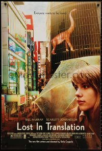 9c724 LOST IN TRANSLATION DS 1sh 2003 best image of Scarlett Johansson in Tokyo, Sofia Coppola!