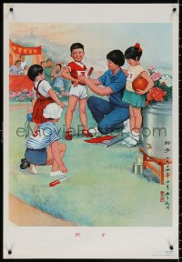 9c251 CHINESE PROPAGANDA POSTER child sports style 21x30 Chinese special poster 1986 cool art!