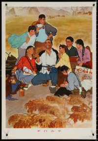 9c253 CHINESE PROPAGANDA POSTER grain style 21x30 Chinese special poster 1986 cool art!