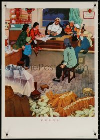 9c257 CHINESE PROPAGANDA POSTER teaching style 21x30 Chinese special poster 1980 cool art!