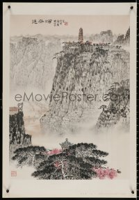 9c258 CHINESE PROPAGANDA POSTER tower style 21x30 Chinese special poster 1976 cool art!